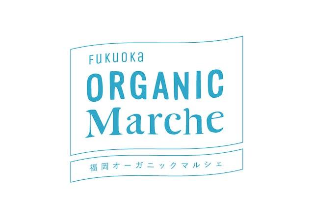 (一社)The Organic Days