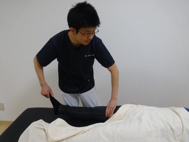 つばめ鍼灸接骨院