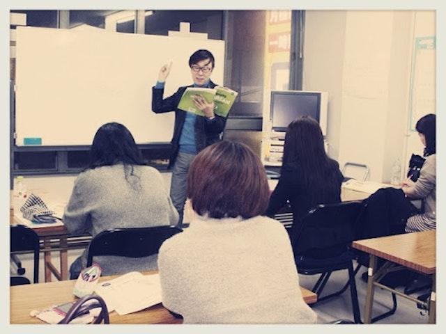 オセヨ韓国語教室