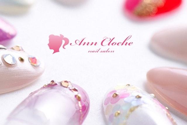 Ann Cloche