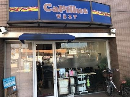 Capillus West