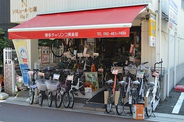 博多チャリンコ倶楽部 美野島店
