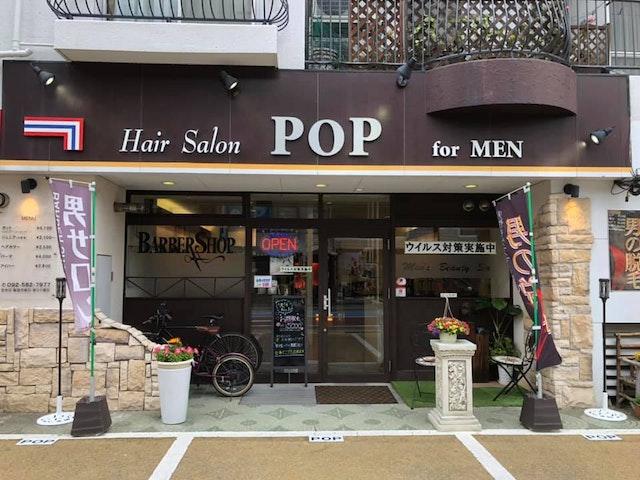 Hair Salon POP