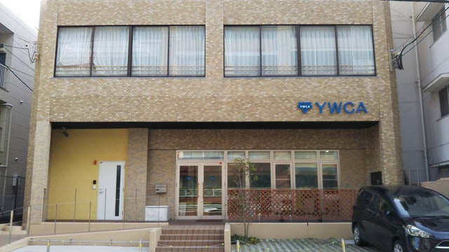 福岡YWCA