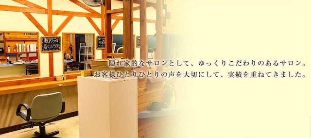 びゅうてぃぷらざコア東岩槻店